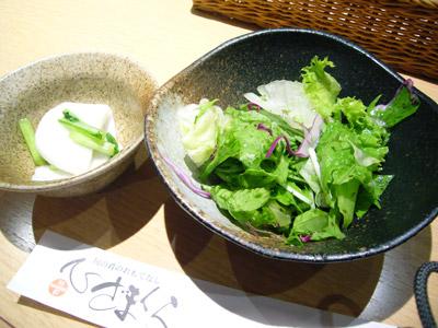日替わり定食の前菜サラダ