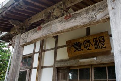 田舎の古いお寺