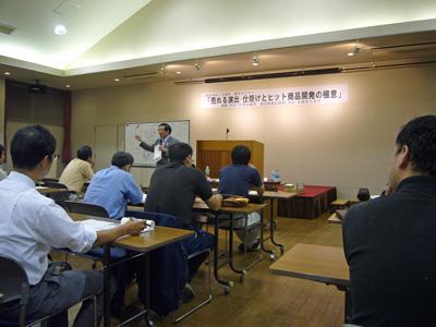 木越和夫先生の講演