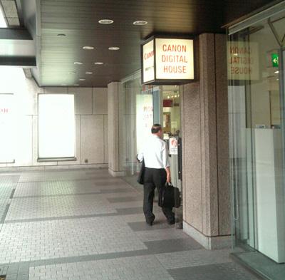 Canonデジタルハウス新宿