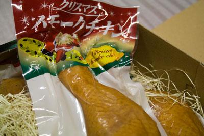 クリスマススモークチキン