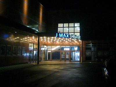 上越市J-MAXシアター