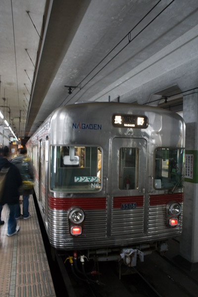 長野電鉄の電車