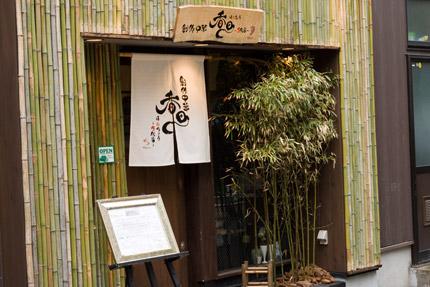 香町万代店