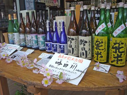 地元の日本酒を中心に販売