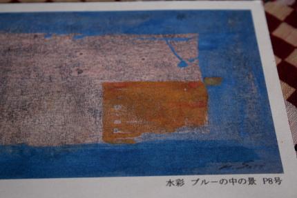 佐藤さんの作品