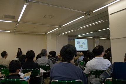 「地質の日」の講演会