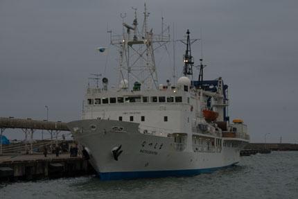海洋調査船なつしま