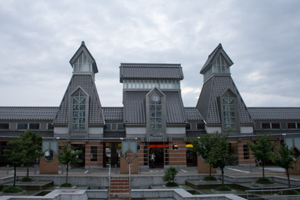 上越市の高田駅