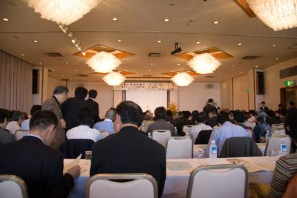 ポータルサイトサミットin静岡