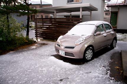 新潟県に初雪