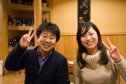 GENさんと京屋さん