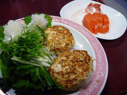 たっぷりの野菜と、豆腐ハンバーグ、お刺身少々