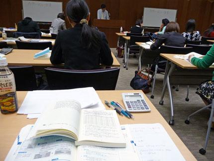 資格試験に向けての研修2日目