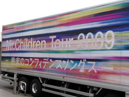 ミスチルMr.Childrenのライブ