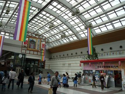 朝一番の電車で長野市まで行きました