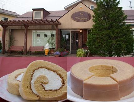 バームクーヘンプレーンMサイズとチョコレートSサイズ、和三盆ロールケーキ