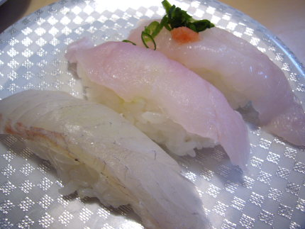 白身魚3貫