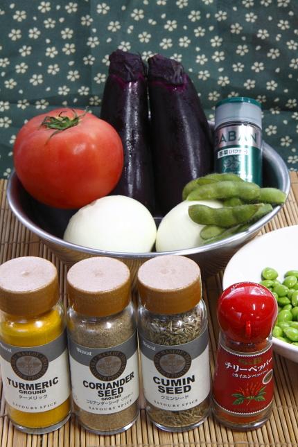 茄子と枝豆のカレー:材料