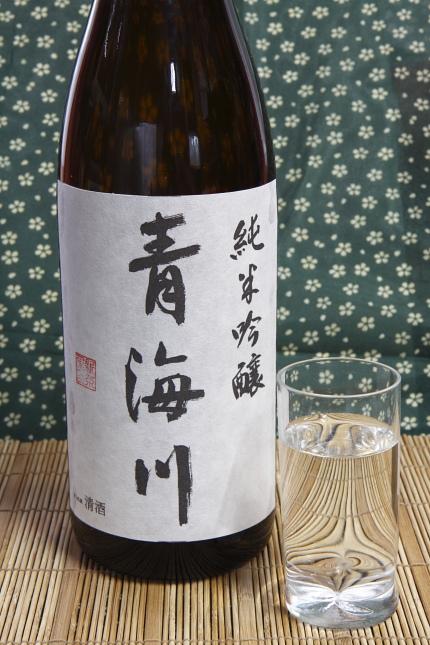 純米吟醸酒青海川