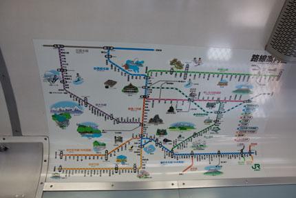 電車内にあった路線図