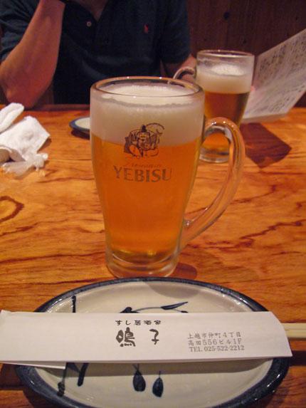 プレミアムビールで乾杯