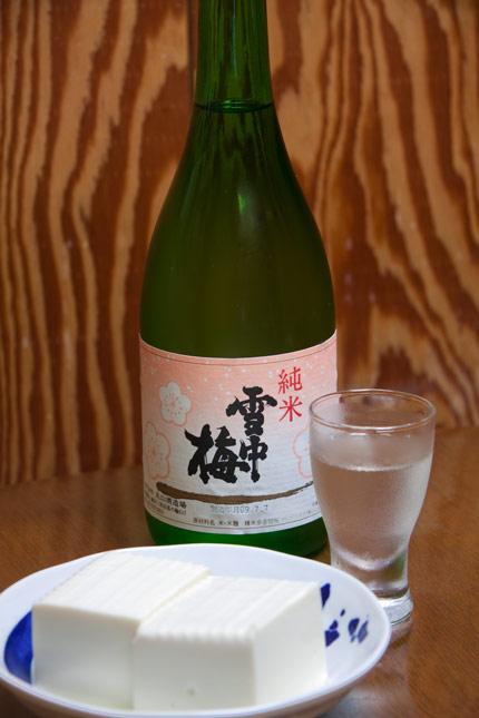 雪中梅の純米酒