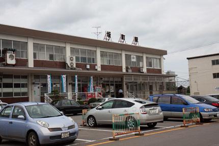 村上市坂町駅