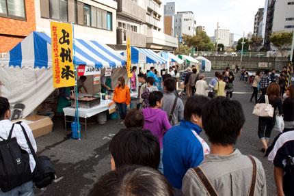広場で築地の感謝祭