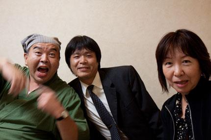 ホテルみかくさんと、大潟商工会職員、IPコンサルタント佐々木さん