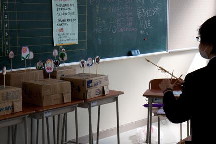 手作り鉄砲で遊ぶ教室