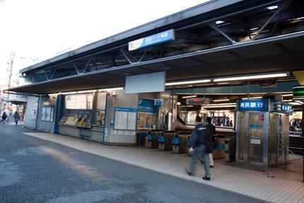小田急線読売ランド前駅