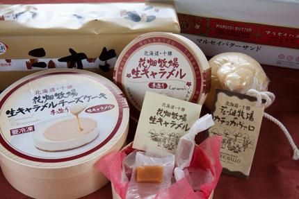 大和デパート上越店で買って来た北海道物産展の品物