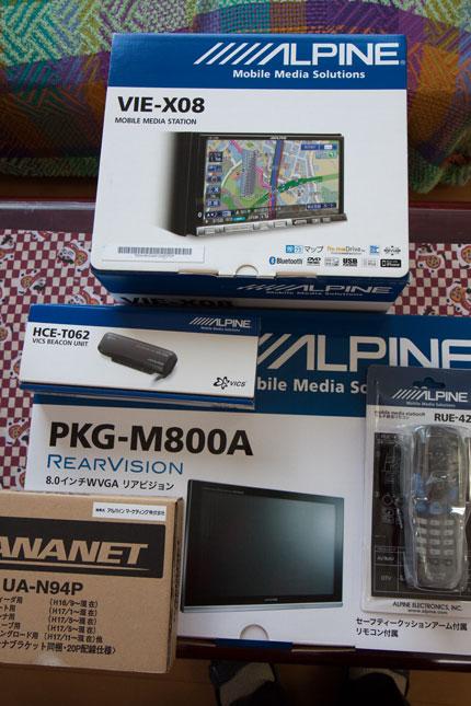 アルパインのカーナビX08とビーコンとリアモニターと取付キットとリモコン