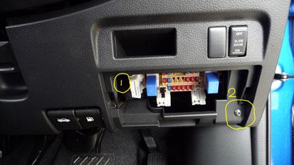 車速パルスとサイドブレーキ信号の取り出し部