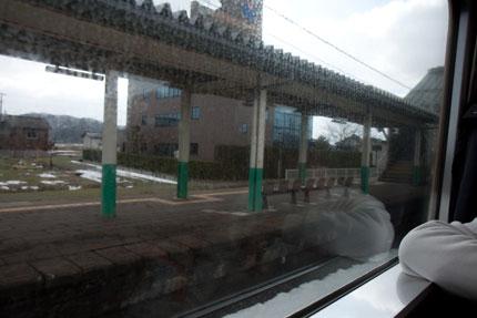 快速くびき野3号で新潟市へ