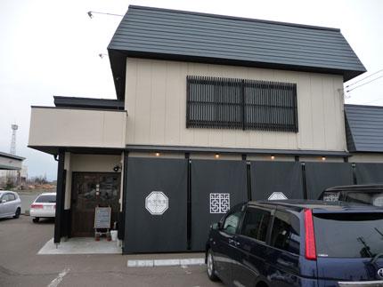 新規オープン店