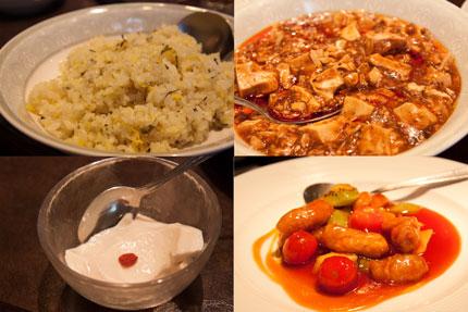 チャーハンに、麻婆豆腐に、酢豚に杏仁豆腐