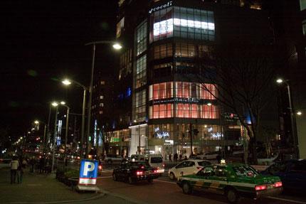 渋谷の華やかな街の明かり