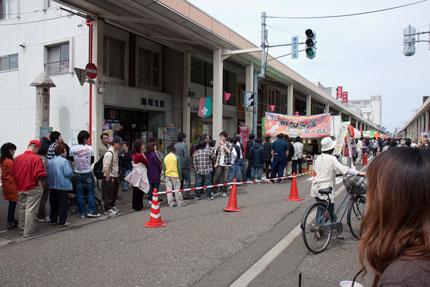 第3回城下町高田らーめん祭り