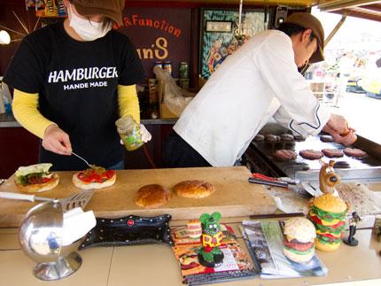 国産和牛を使ったハンバーガー600円