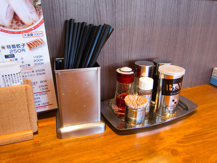 使い回しの箸