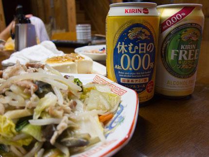 野菜炒めとノンアルコールビール