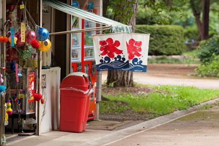 高田公園の売店