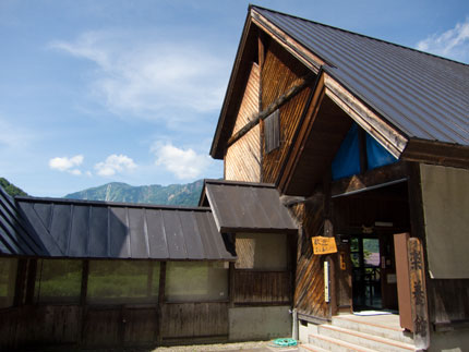 秋山郷の小赤沢温泉