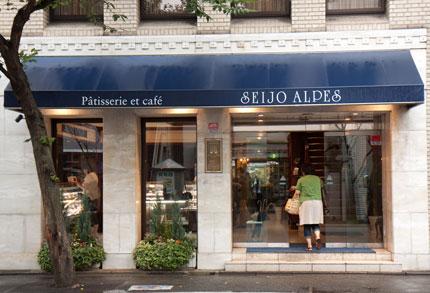 洋菓子店成城アルプスさん