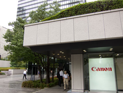 Canonサービスセンター新宿