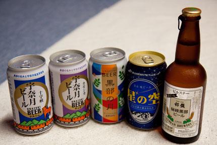 地ビールの数々