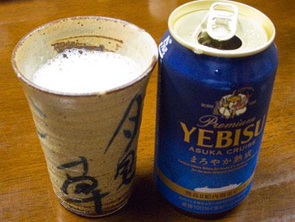 飛鳥Ⅱ船内限定ビール