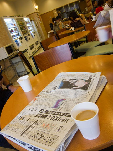 コーヒーでしばし寛ぎました